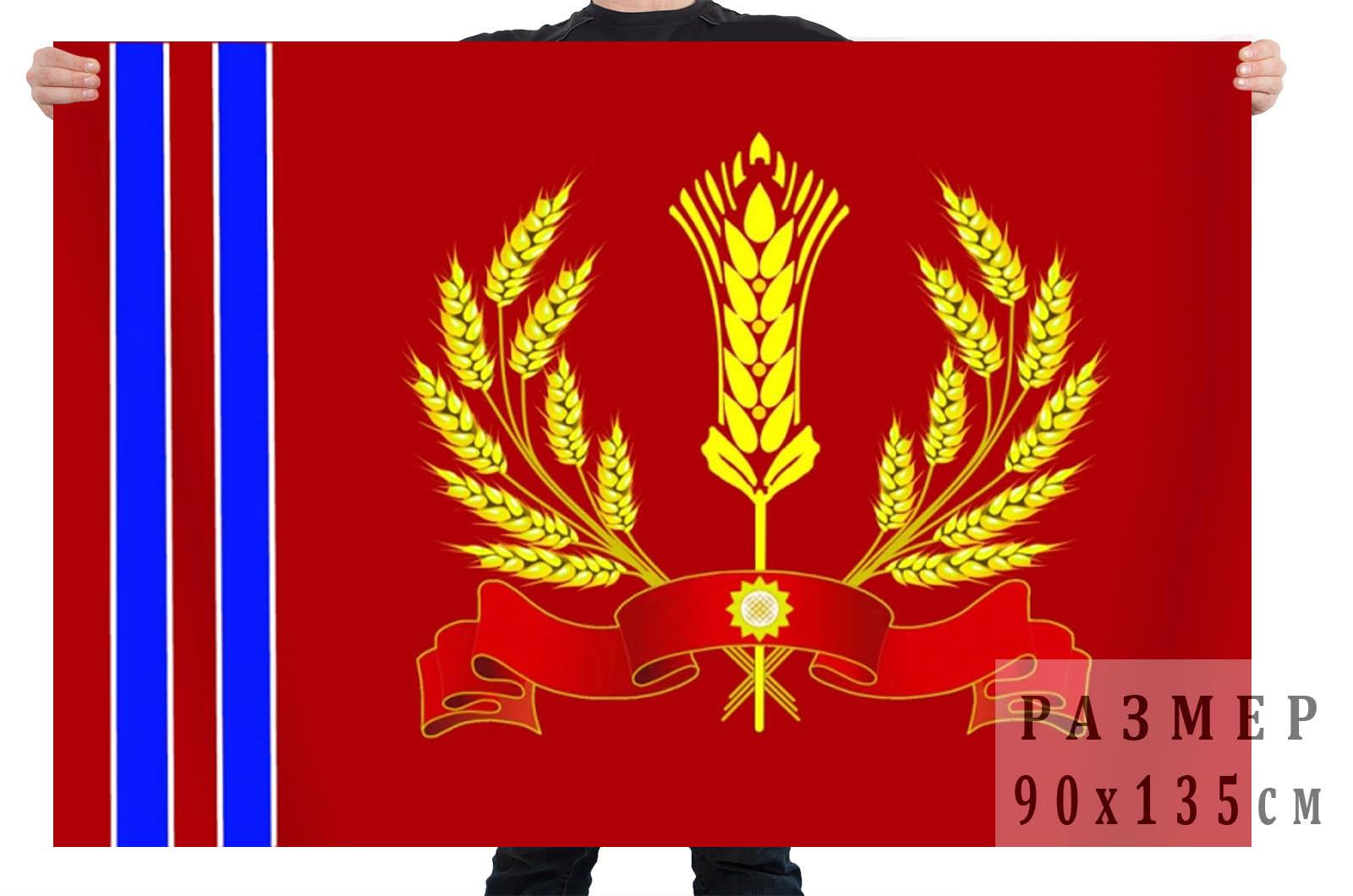 Флаг Еланского муниципального района