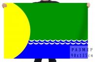 Флаг Эльбанского городского поселения