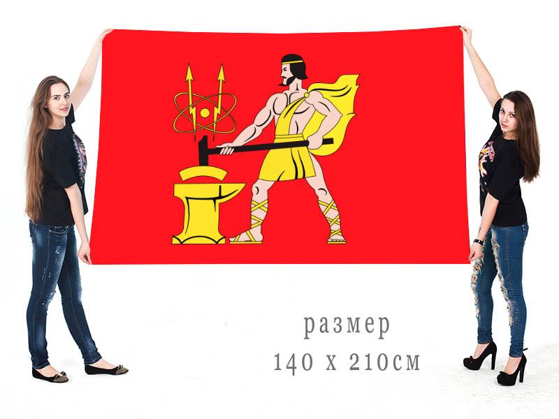 Большой флаг Электростали