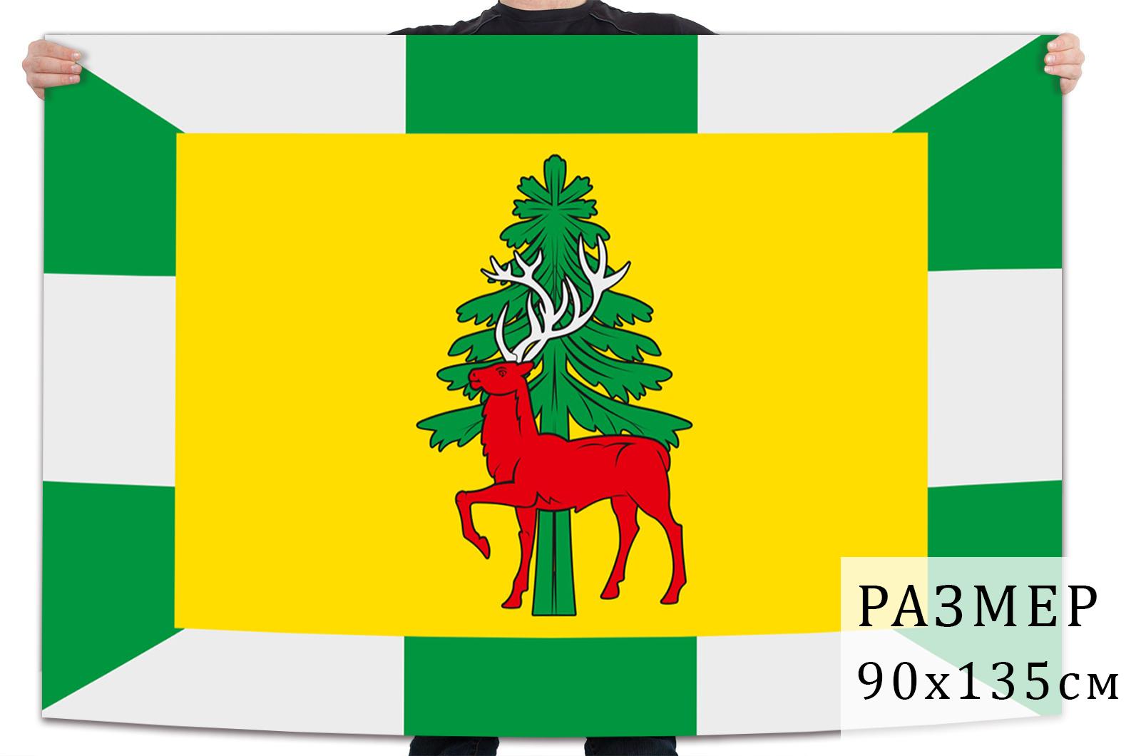 Флаг Елецкого района