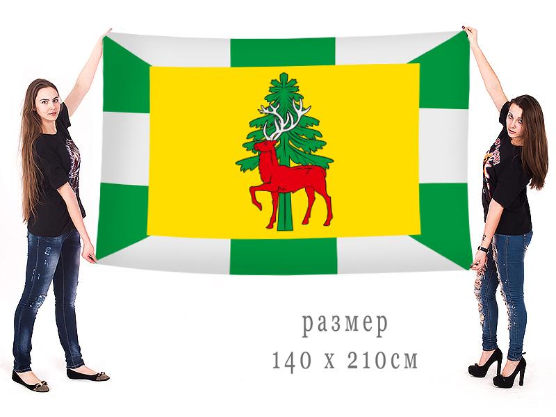 Большой флаг Елецкого района