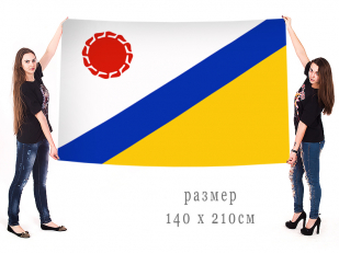 Большой флаг города Элиста Республики Калмыкия