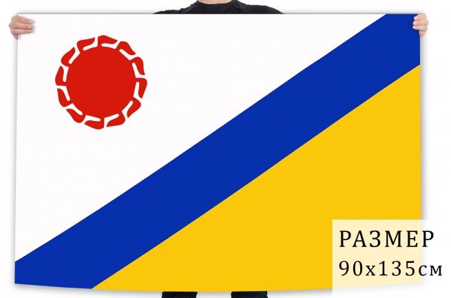 Флаг города Элиста Республики Калмыкия