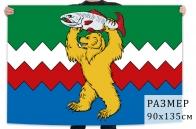 Флаг Елизовского муниципального района