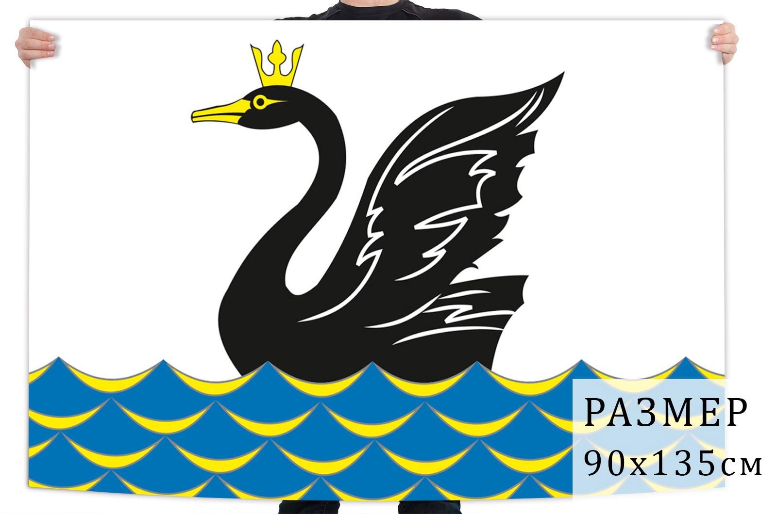 Флаг Еманжелинска