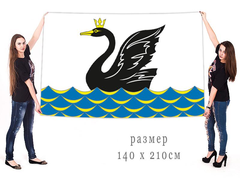 Большой флаг Еманжелинска