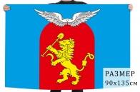 Флаг Емельяновского района Красноярского края