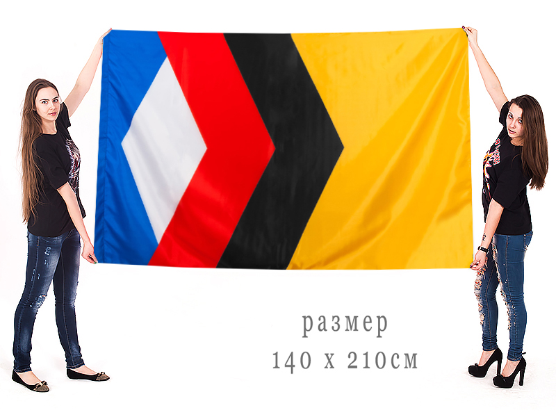 Флаг Энгельсского муниципального района