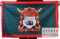 Флаг Енисейского Казачьего войска 70x105 см