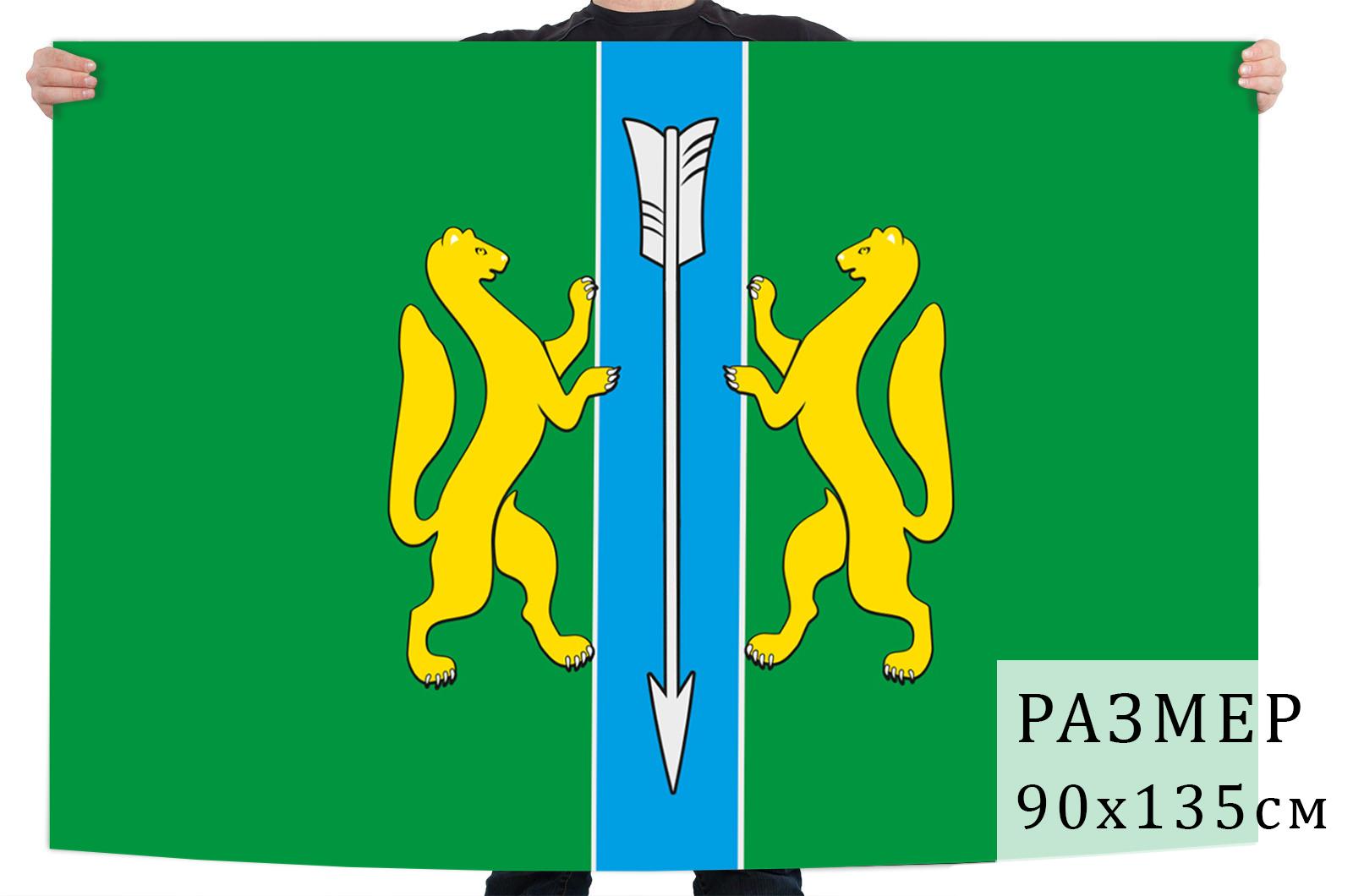Флаг Енисейского района