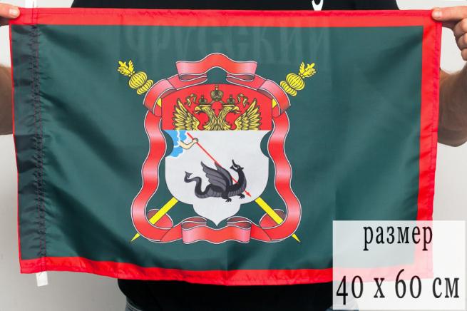 Флаг Енисейского Казачьего войска 40х60