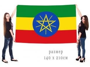 Флаг Эфиопии, купить флаг Эфиопии