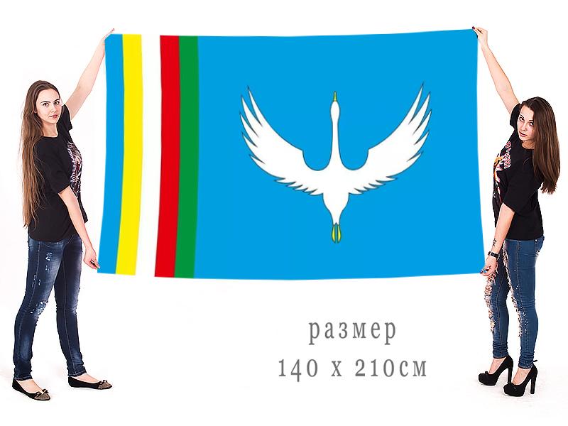 Большой флаг Еравнинского муниципального  района