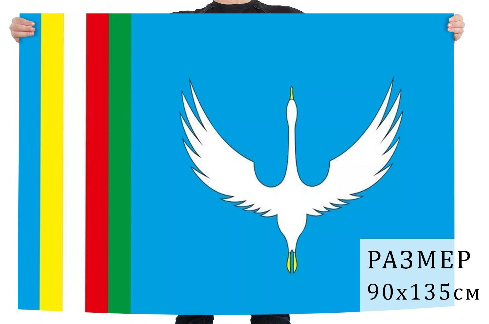 Флаг Еравнинского муниципального  района