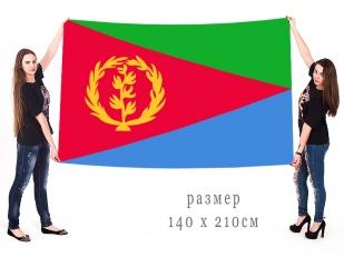 Флаг Эритреи, купить флаг Эритреи