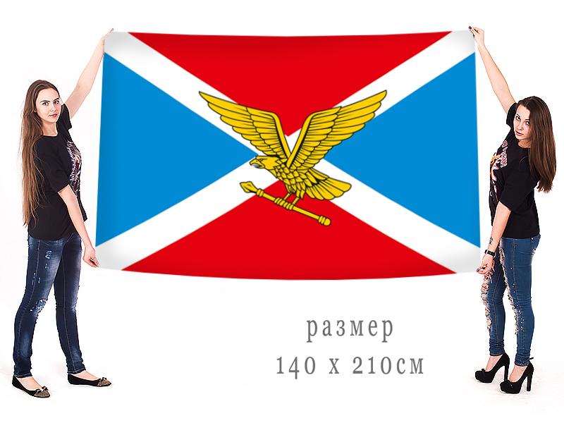 Большой флаг Ессентуков