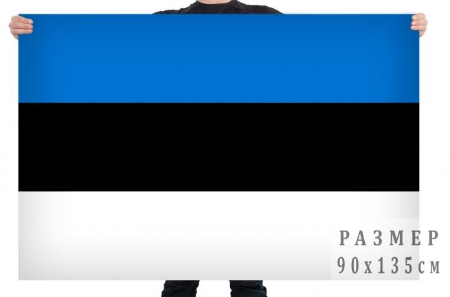 Флаг Эстонии, Купить флаг Эстонии