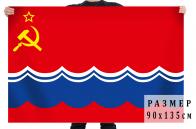 Флаг Эстонской ССР