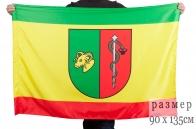 Флаг Евпатории