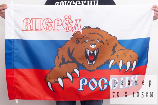 Флаг фанатский «Россия вперёд» 70x105 см