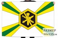 Флаг ФБУ ФУБХУХО