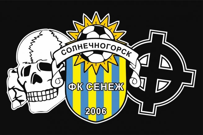 Флаг ФК «Сенеж»