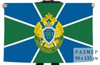 Флаг Пограничной службы ФСБ РФ