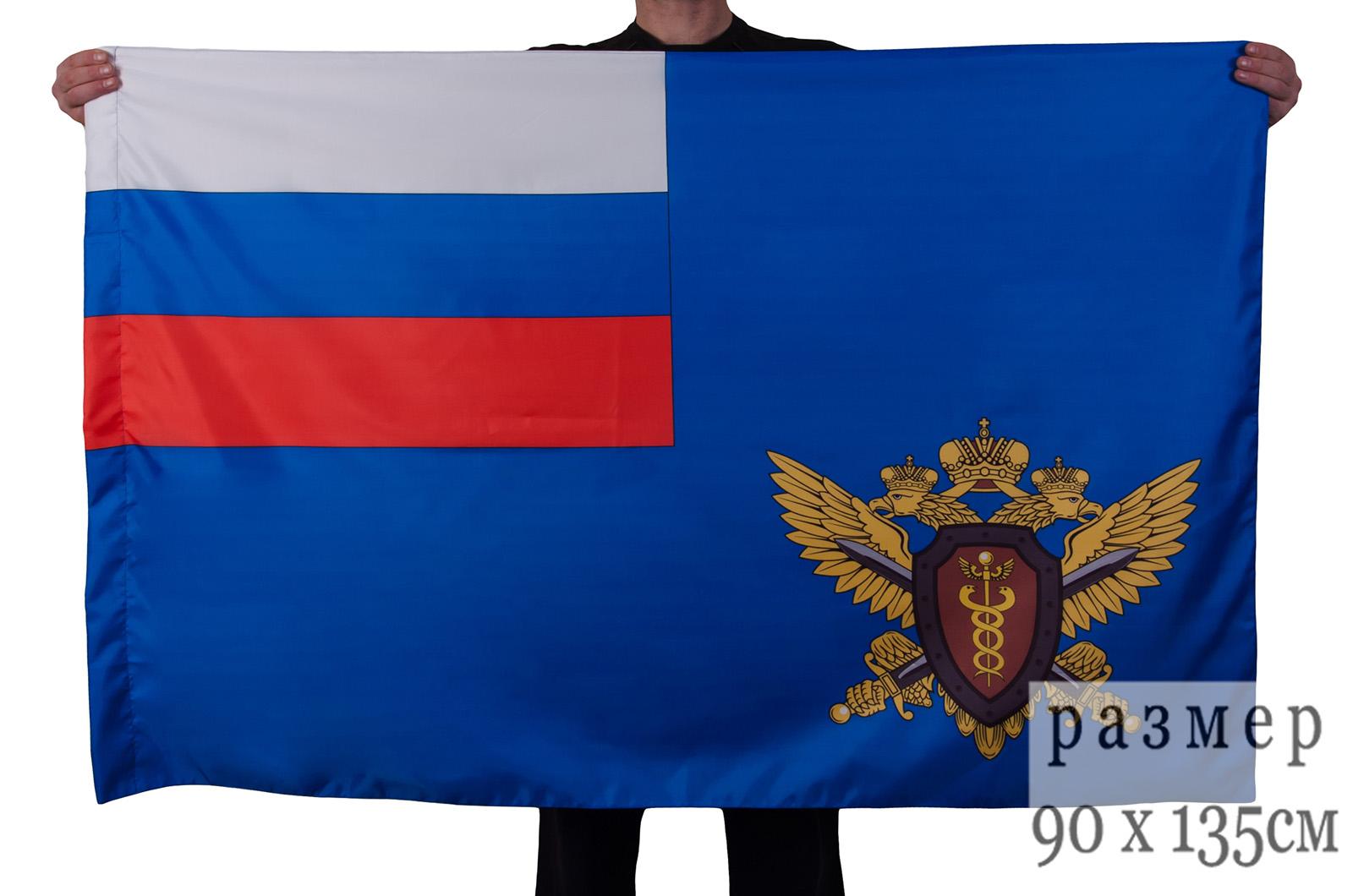 Флаг Федеральных органов налоговой полиции РФ