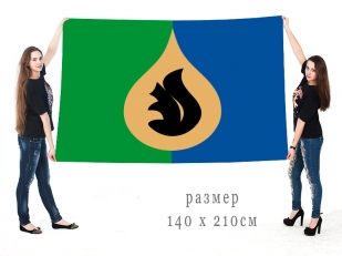 Большой флаг Фёдоровского