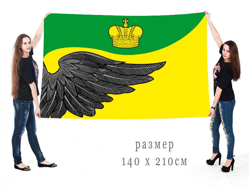 Большой флаг Фёдоровского городского поселения