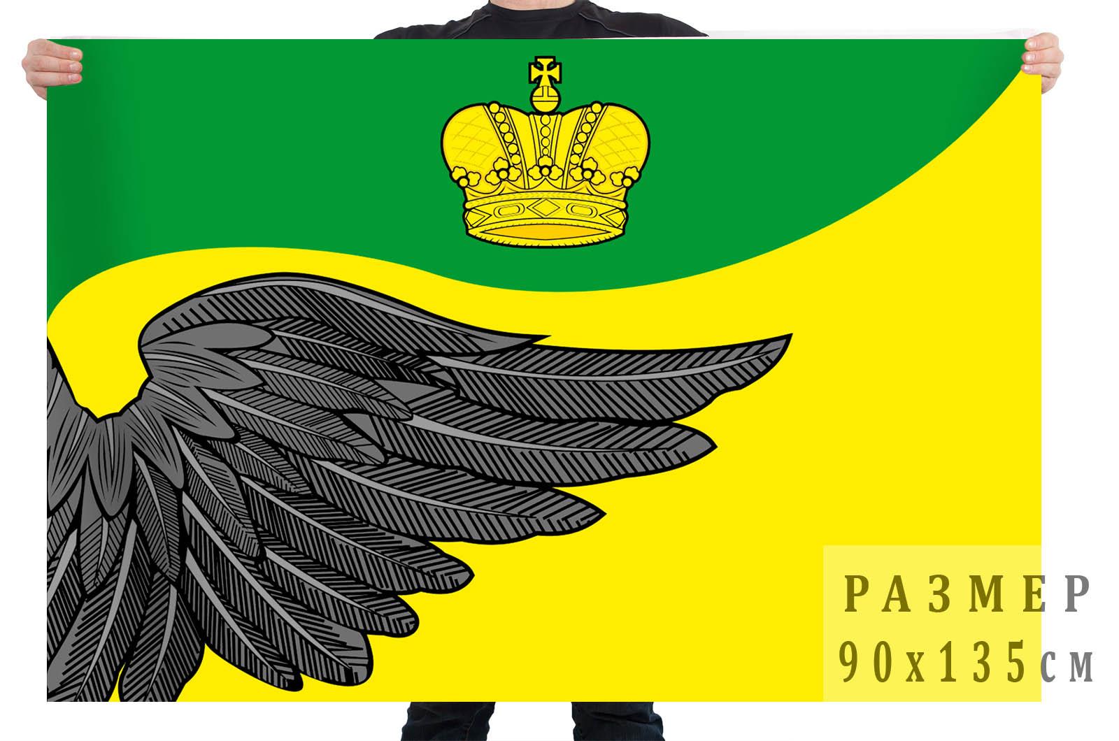 Флаг Фёдоровского городского поселения