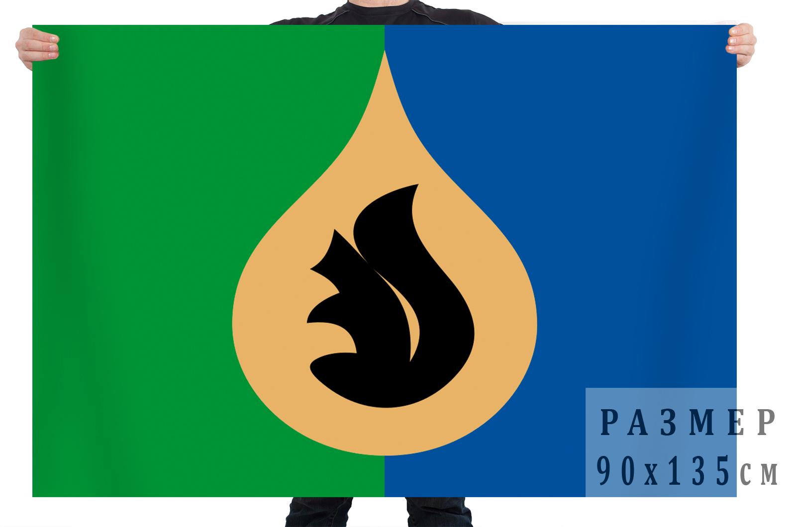 Флаг Фёдоровского