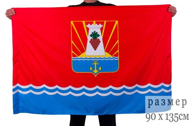 Флаг Феодосии