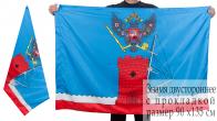Флаг Феодосии - заказать оптом с доставкой