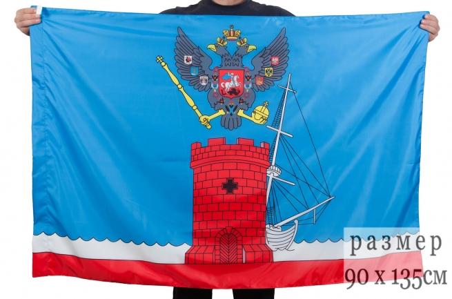 Флаг Феодосии новый | Печать и изготовление флагов