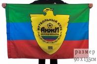 Флаг ФК «Анжи»