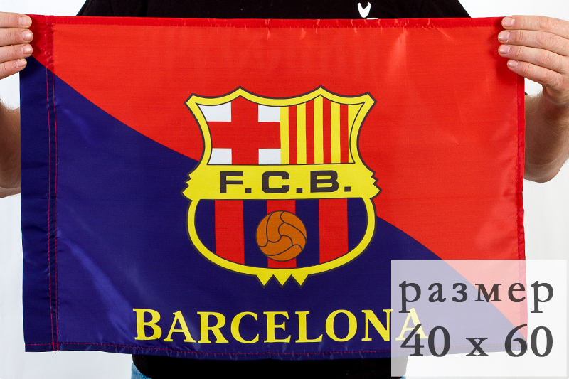Флаг ФК Барселона 40x60 см