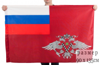 Флаг ФМС (на сетке)