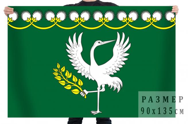 Флаг Форносовского городского поселения