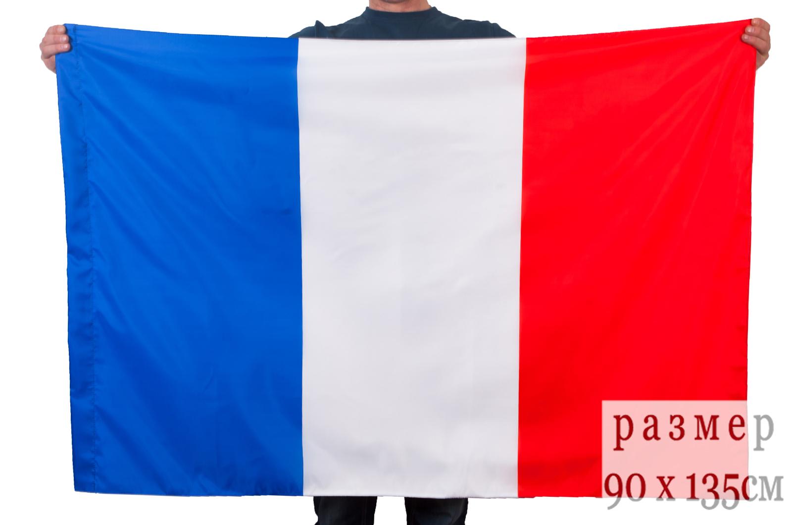 Флаг Франции по акции