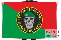 Флаг Французского иностранного легиона с черепом