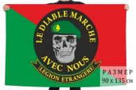 Флаг Французского легиона