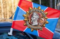 "Флаг ФСБ ""Дзержинский"" на машину"
