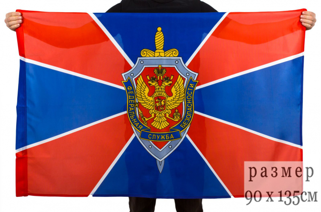Флаг ФСБ России на сетке