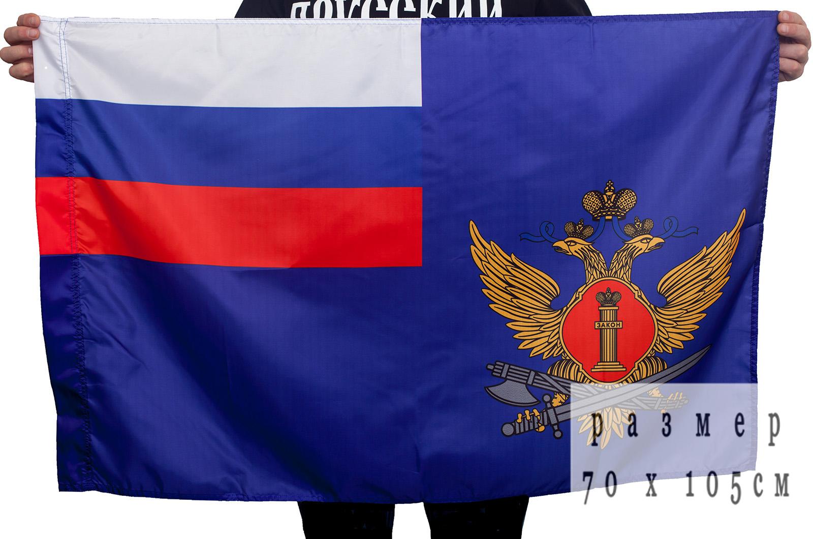 Купить флаг ФСИН