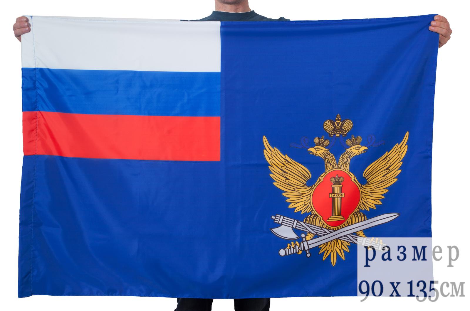 Флаг «ФСИН»