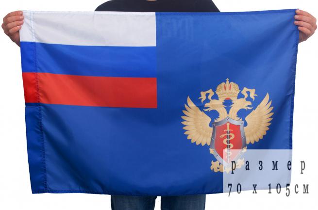 Флаг ФСКН России 70x105 см