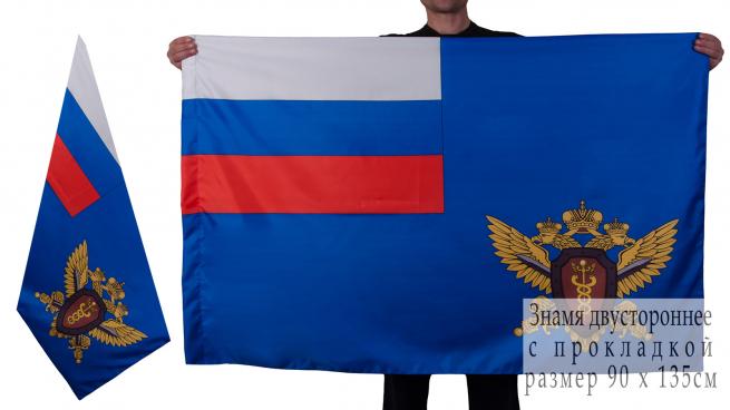 Флаг ФСНП России