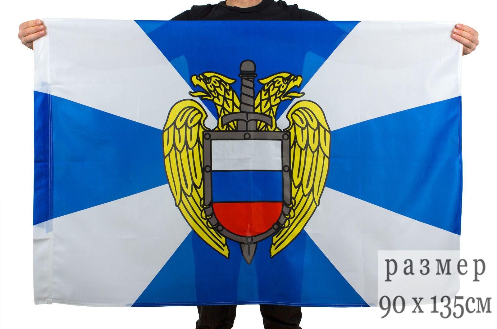 Флаг ФСО на сетке