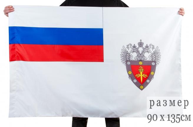 Флаг Федеральной службы по техническому и экспортному контролю